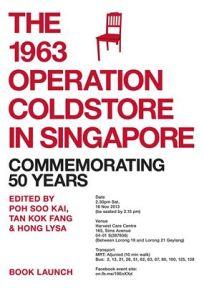 新书:1963年冷藏箱的50周年